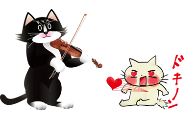 バイオリンを弾く雄ネコに、雌ネコが恋をしたイラスト