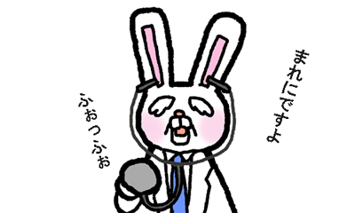 ウサギのお医者さんが聴診器で診察するドクターのイラスト