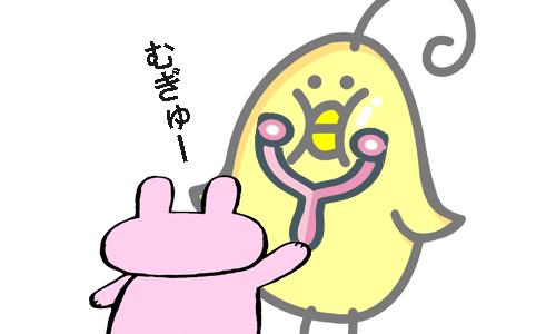 フェイスローラーで小顔になろうとするヒヨコと、手伝いをするウサギのイラスト