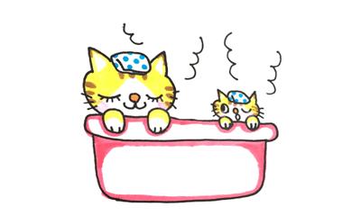 猫の親子がお風呂で入浴しながら幸せそうな癒し系イラスト