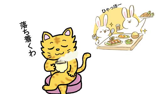 猫がカフェでくつろいでいるイラスト