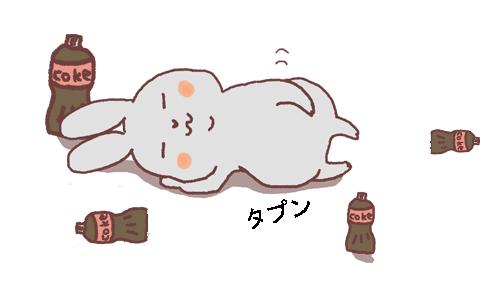 ジュースを飲みすぎて横になっているウサギのイラスト