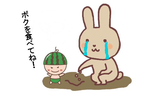 スイカを食べたいウサギが泣いているイラスト