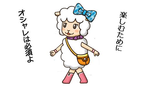 白い羊がオシャレをしながら散歩を楽しむイラスト