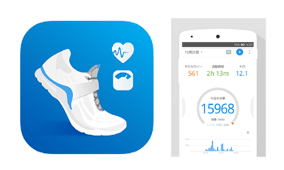 Pacer - 歩数計&ダイエットのコーチのイメージ画像