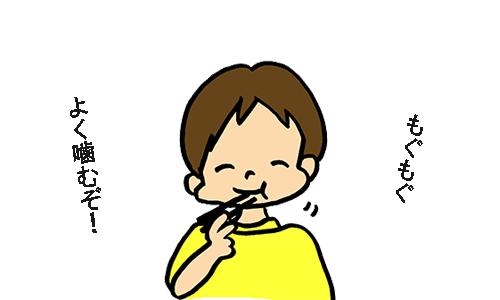 子供がご飯をもぐもぐ食べているイラスト