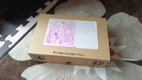 穂のしずくの包装用段ボールの写真