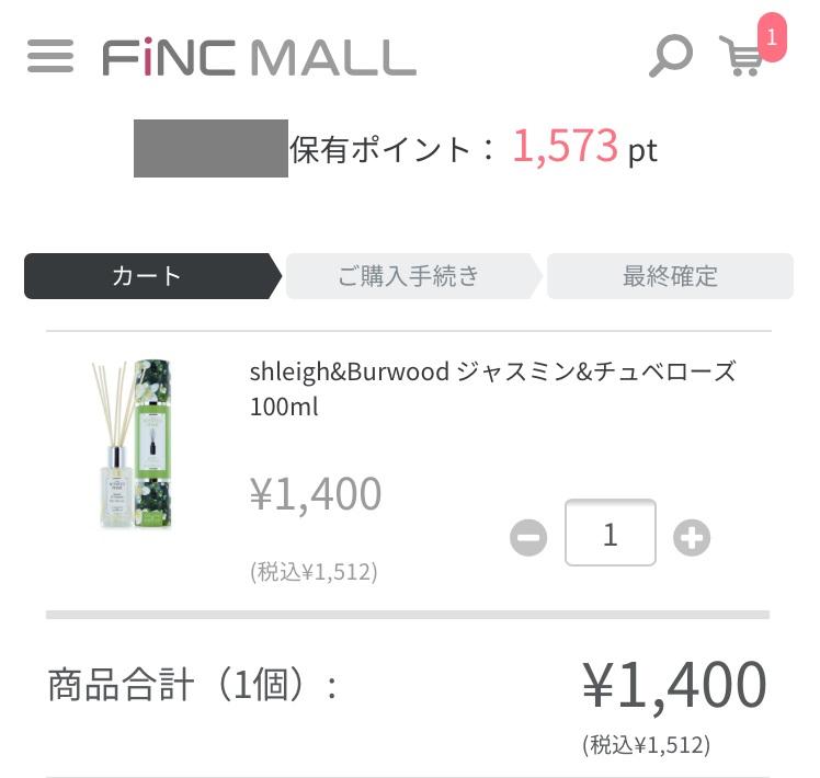 FiNCプレミアムの香水の画像