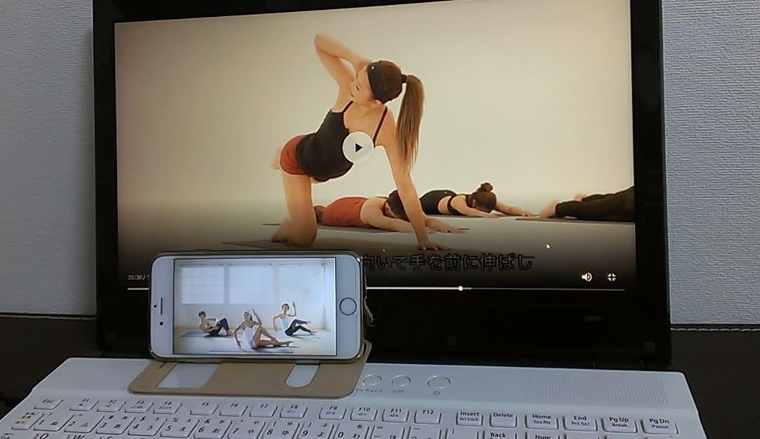 リーンボディの動画をパソコンとスマホで表示している画像