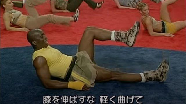 ビリーズブートキャンプの腹筋プログラム
